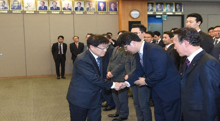 Inauguration ceremony of the 29th President of Korea International Trade Associati