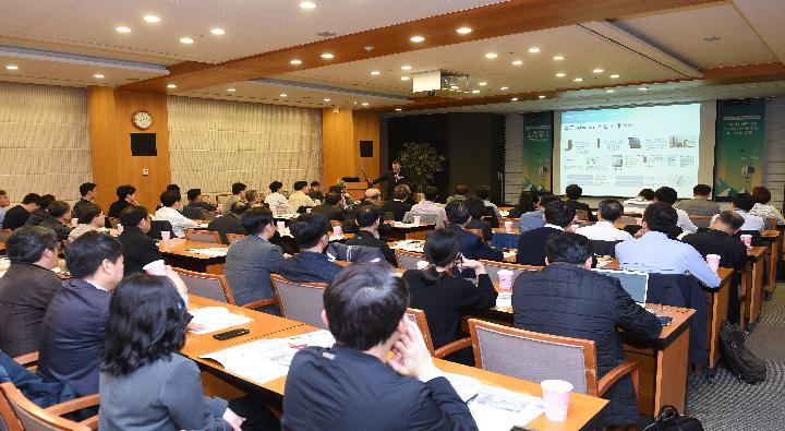 Seminar on ICT Utilization for Digital Innovation during the 4th Industrial Revolution