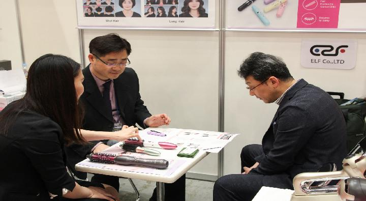 2018 Tokyo Korean Goods Fair
