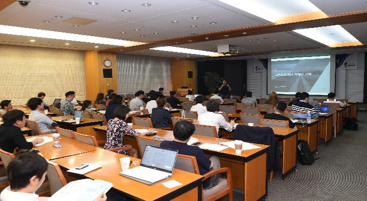 CODIT Joint Start-Up Overseas Expansion Information Session