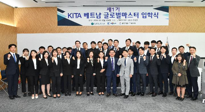 The 1st KITA Vietnam Global Master Entrance Ceremony