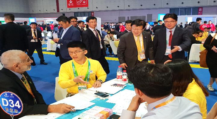 Over 170 Korean Companies Participated in 1:1 Trade Meetings Conducted by China Bank as Part of the