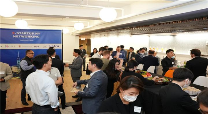 """KITA New York Center opened """"K-Startup NY Networking Day"""" event"""