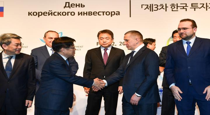 Dialogue with Korean Corporates and Russian Deputy Prime Minister Yuri Trutnev