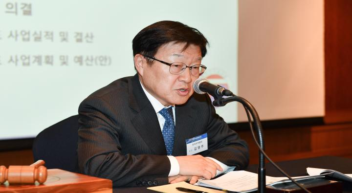 2019 Korea-US Economic Cooperation Committee Board Meeting and Regular General Meeting