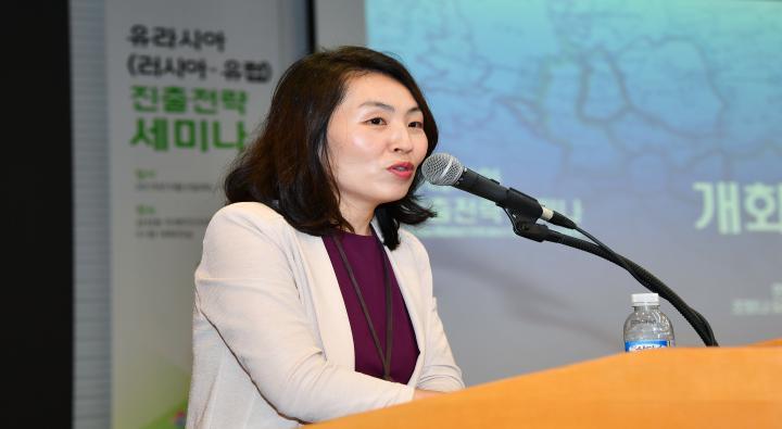 Eurasia Market Entry Strategy Seminar