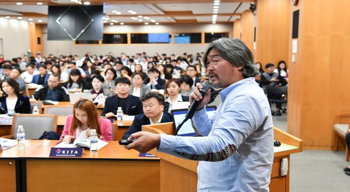 Seminar on Practical Methods Utilizing China's New Marketing Trend and New Media Marketing