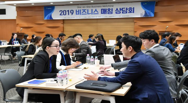 Domestic Company-Foreign Company in Korea Business Matching Conference