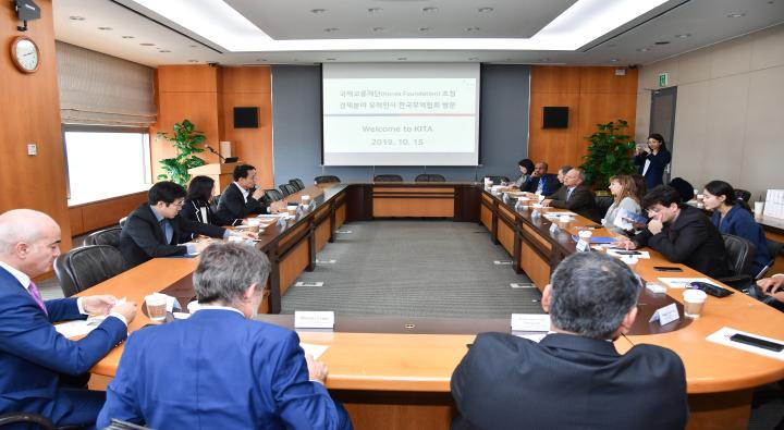 Overseas Economic Figures' Visit to KITA with KF Invitation