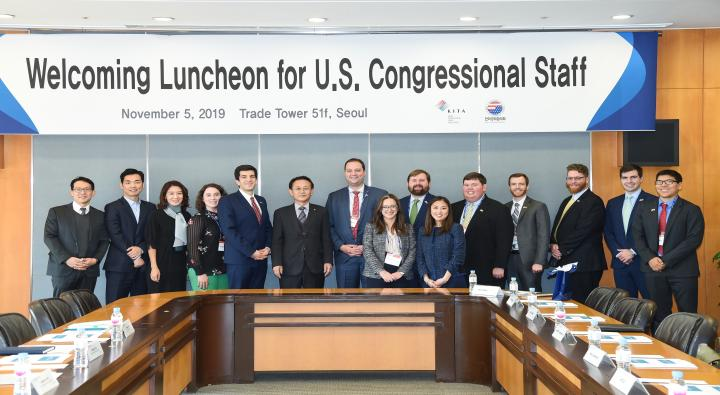 A Visit by the U.S. Congressional Aide Association