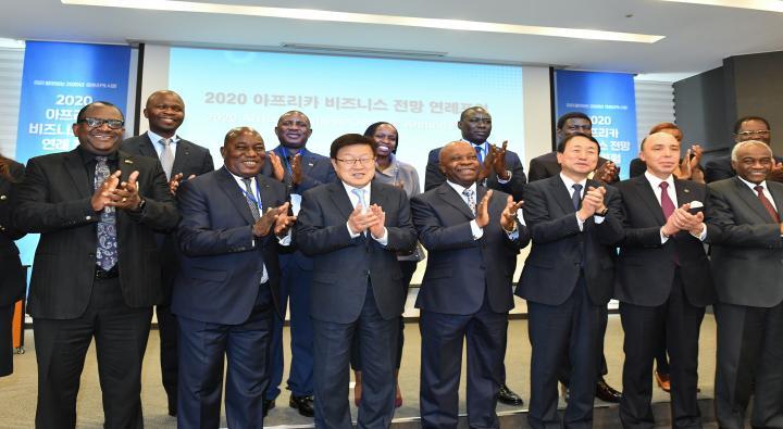 2020 Africa Business Prospect Annual Forum