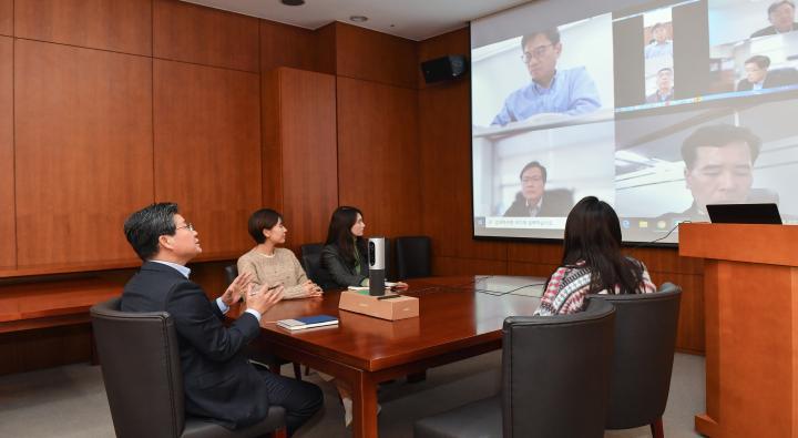 KITA Regional Directors Video Conference