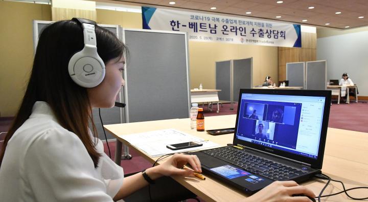 Korea-Vietnam Online Business Meeting