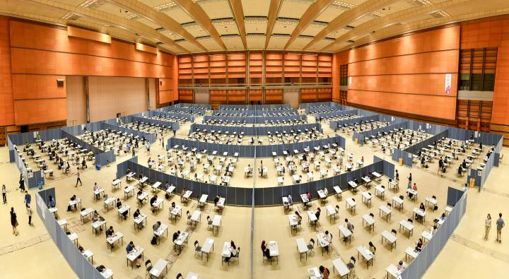 The 46th Class 1 International Trader Credentials Exam