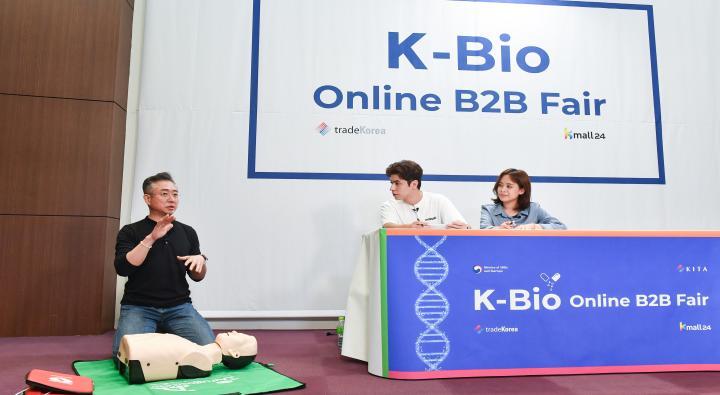 Online K-Bio B2B Fair