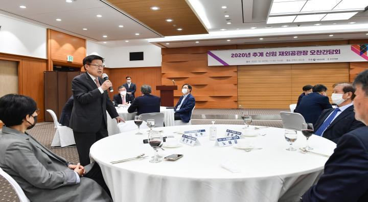 2020 Fall Luncheon Meeting with Newly Appointed Diplomatic Officials