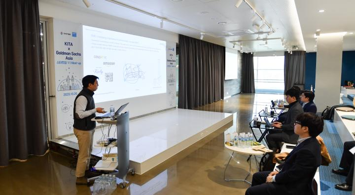 Goldman Sachs - Domestic Startup 1:1 Meet-up