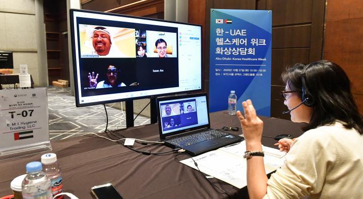 Korea-UAE Healthcare Week Online Meeting