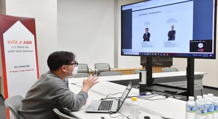 1:1 Meet-up between ABB Group (Switzerland) and Domestic Tech Startups