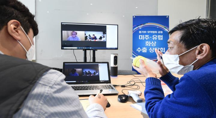North America / Europe Online Business Meeting on Export