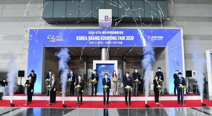 The 13th Korea Grand Sourcing Fair