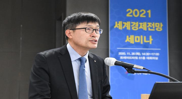 2021 Global Economy Outlook Webinar