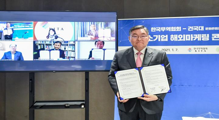 Industry-Academia MOU on Overseas Marketing Contents for SMEs