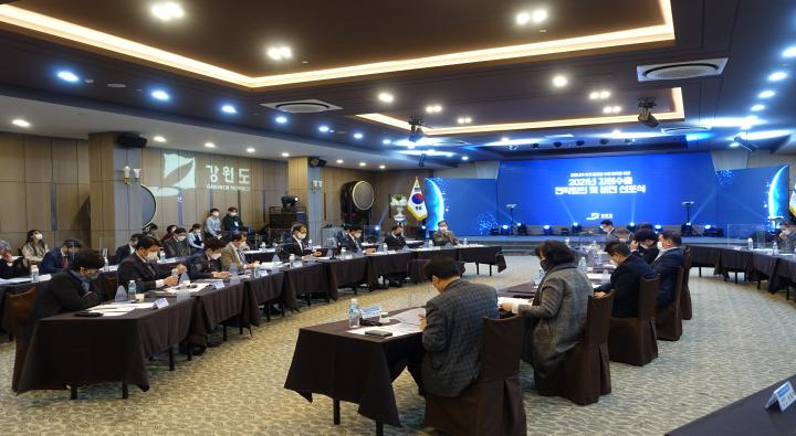 2021 Gangwon Export Strategy Meeting & Vision Proclamation Ceremony
