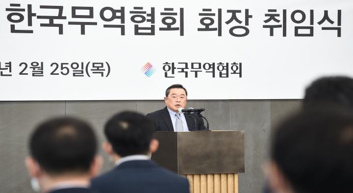 Inauguration Ceremony of the 31st KITA Chairman