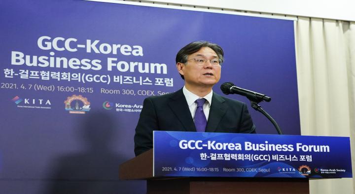 Korea-GCC Business Forum