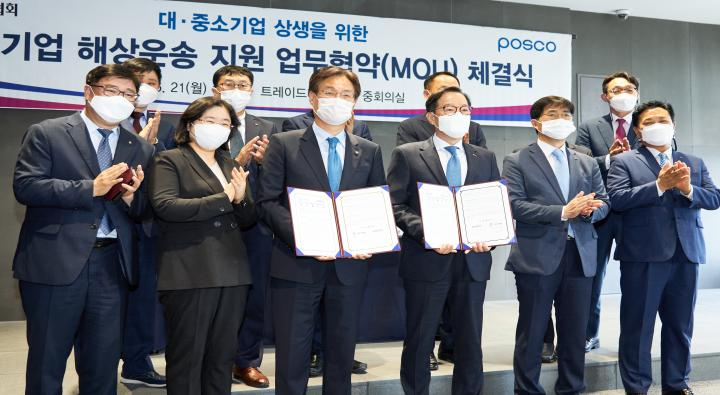MOU for Supporting SME Shipping